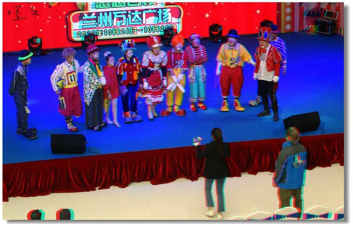 【原创】中国滑稽小丑军团 -3