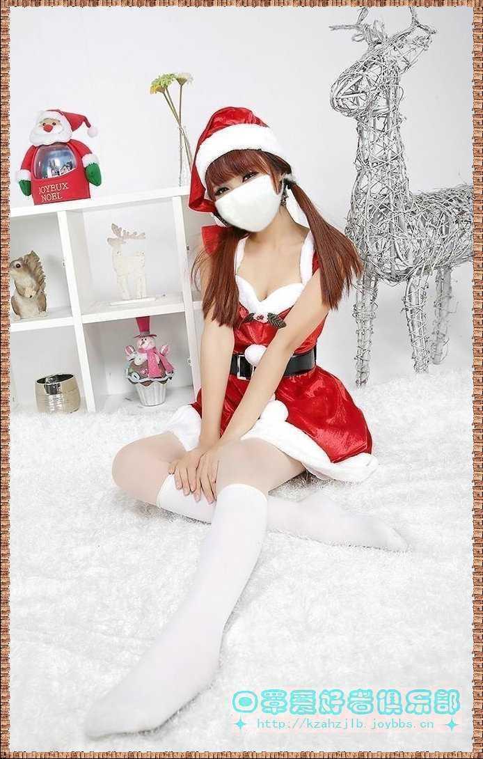 【原创】圣诞节女郎-2