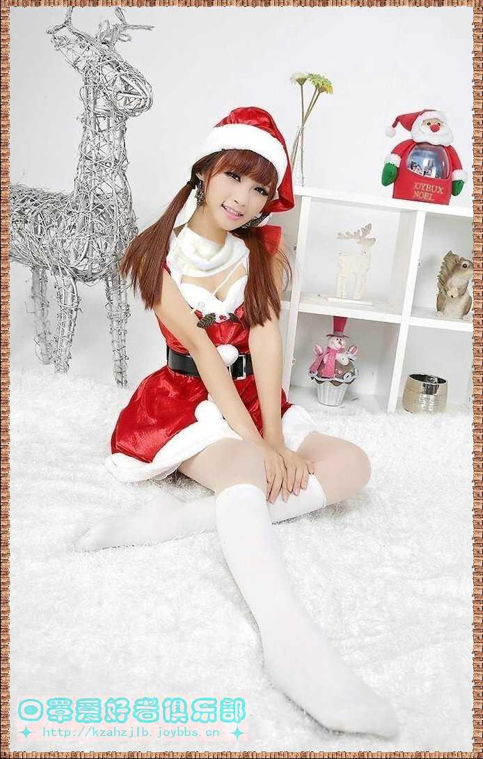 【原创】圣诞节女郎-1