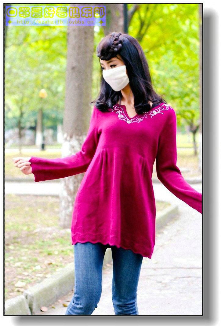 【原创】穿紫红色毛衣的mm