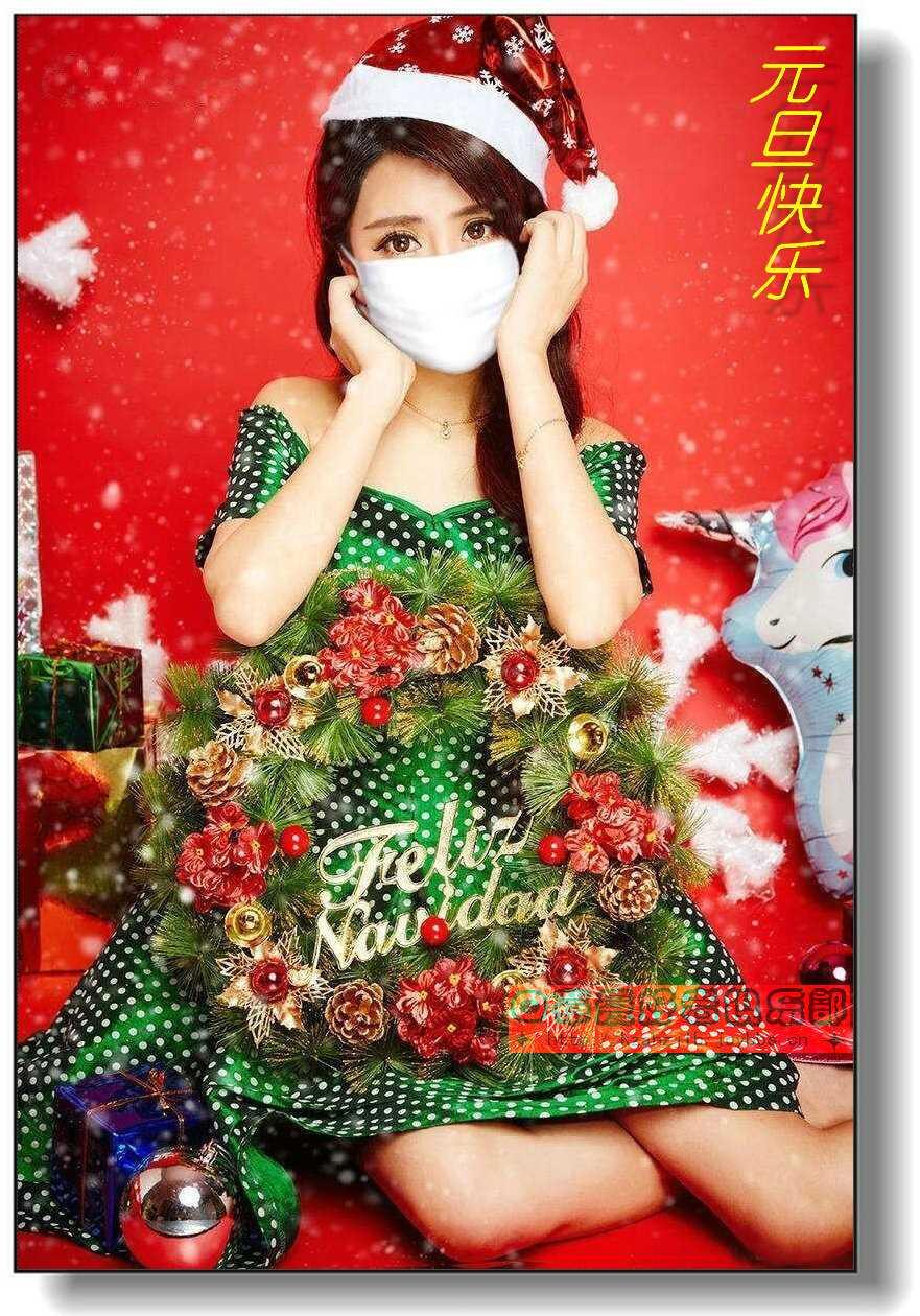 【原创】圣诞节女郎-续