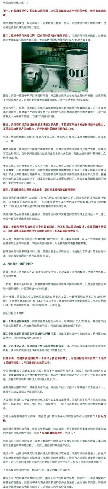 【转帖】深度好文,,, 2