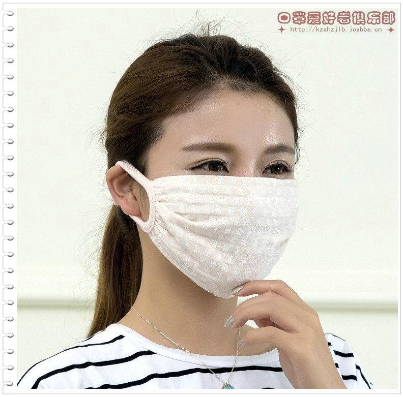 【贴图】口罩美女 -1