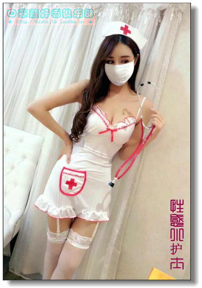 【原创】性感小护士-续