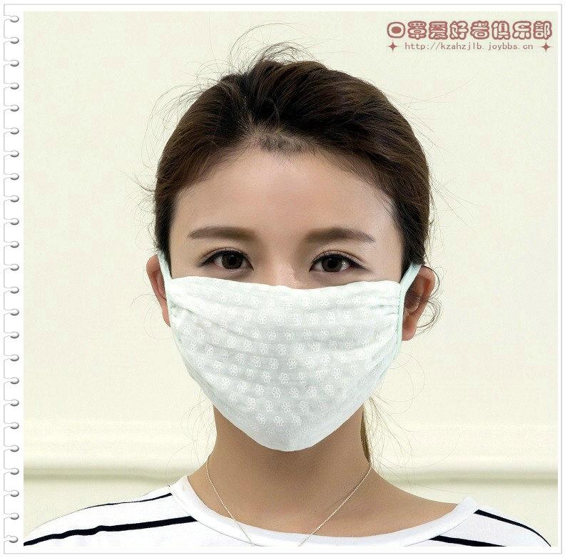 【贴图】口罩美女 -2
