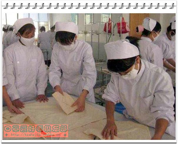 【贴图】护士工作组图 -2
