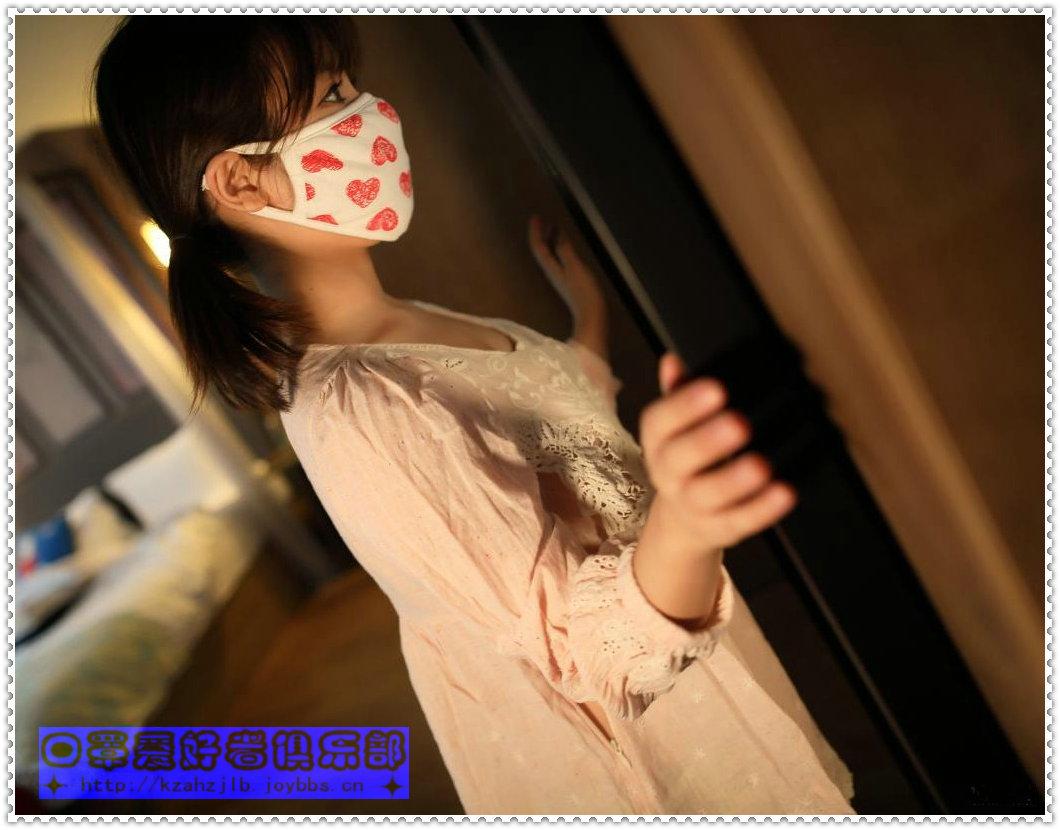 【贴图】花口罩mm -1