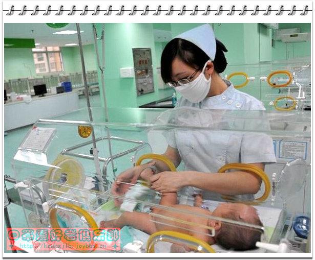 【贴图】护士工作组图 -3