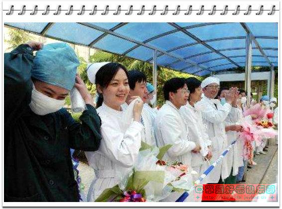 【贴图】护士工作组图 -1
