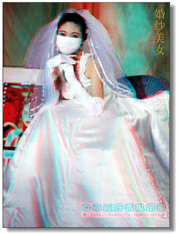 【原创】婚纱美女