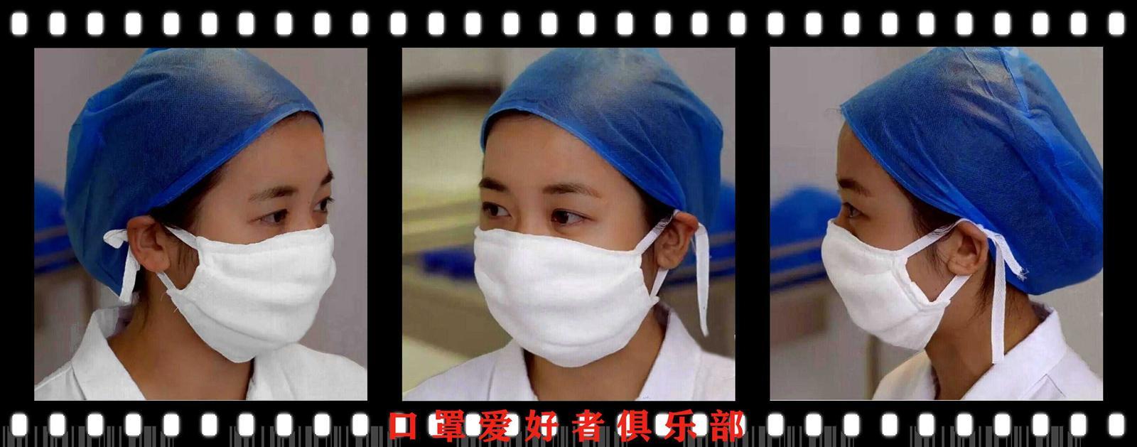护士yu口罩 -1