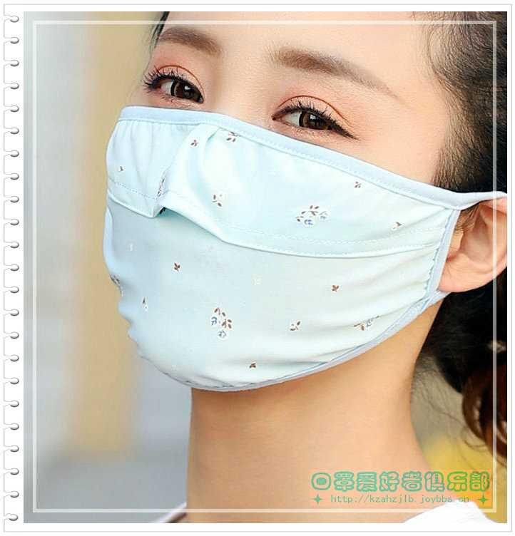 【贴图】时尚防晒口罩 -3