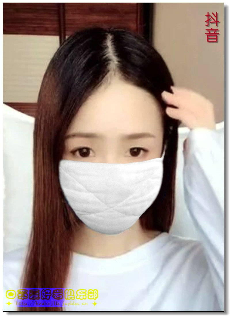 【原创】抖音-口罩美女