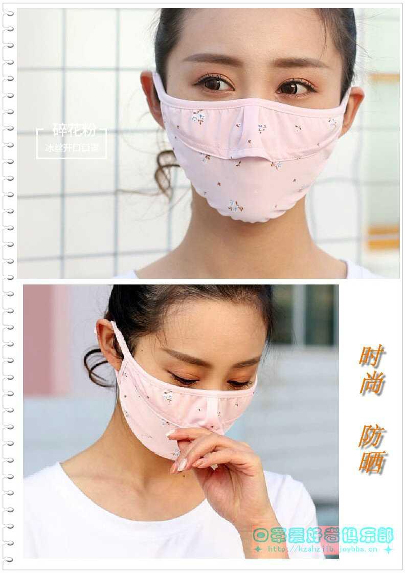 【贴图】时尚防晒口罩 -2