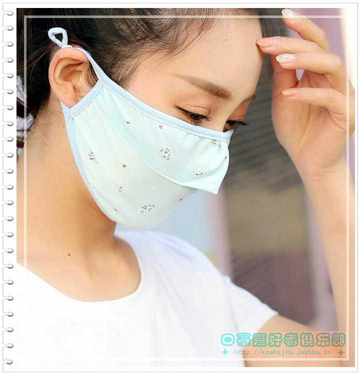 【贴图】时尚防晒口罩 -1