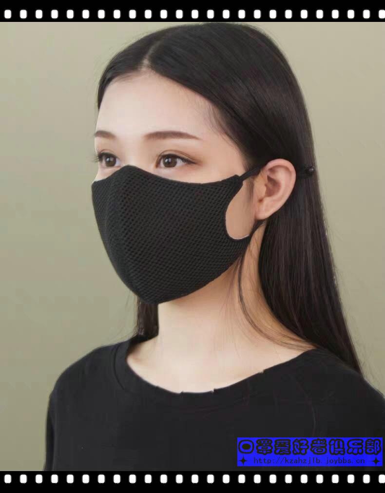 美女戴黑色防霾口罩 -3