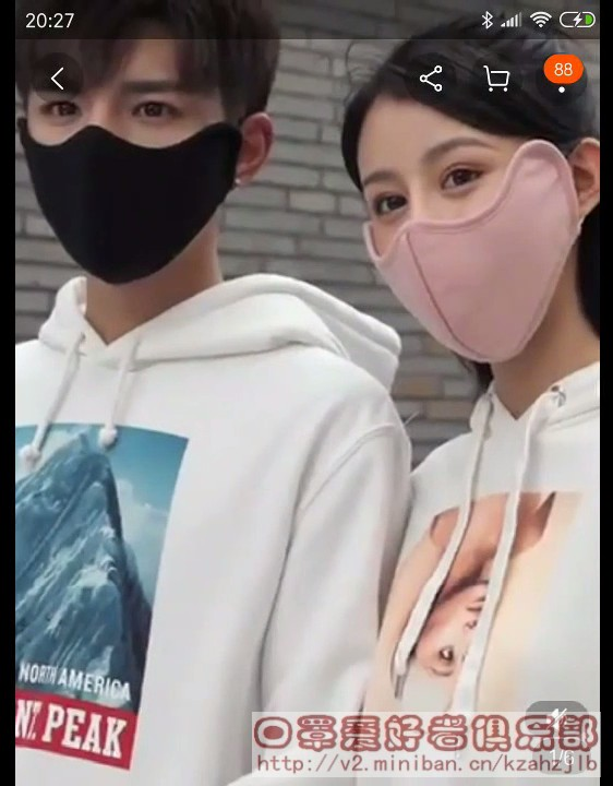 【视频】俊男靓女 -截图3