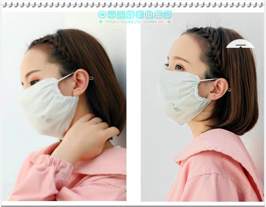 【贴图】美女-口罩-广告 (5)