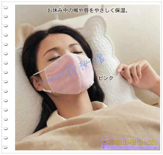 【贴图】日式保湿美容口罩 -2