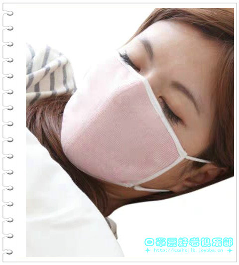 【贴图】日式保湿美容口罩 -3