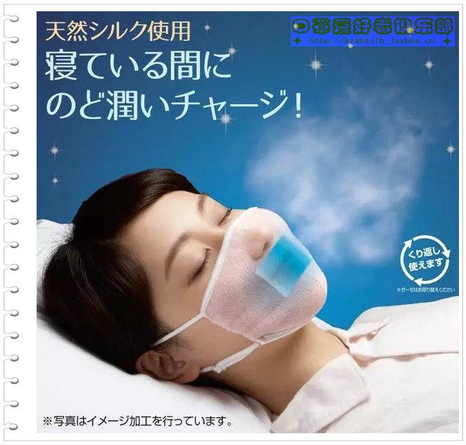 【贴图】日式保湿美容口罩 -1