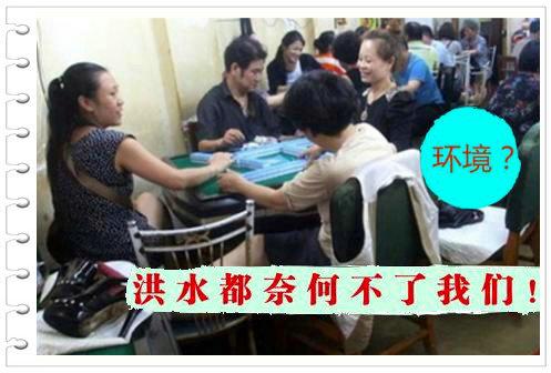 图1、麻将在中国