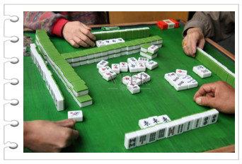 图2、中国的麻将