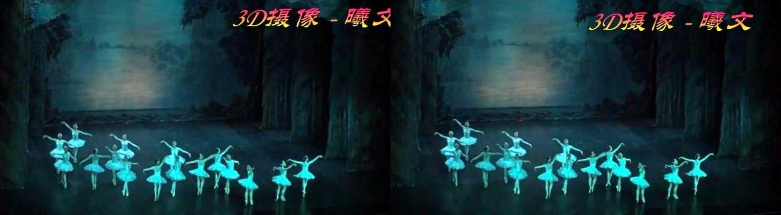 【原创】芭蕾舞剧《天鹅湖湖》截屏4