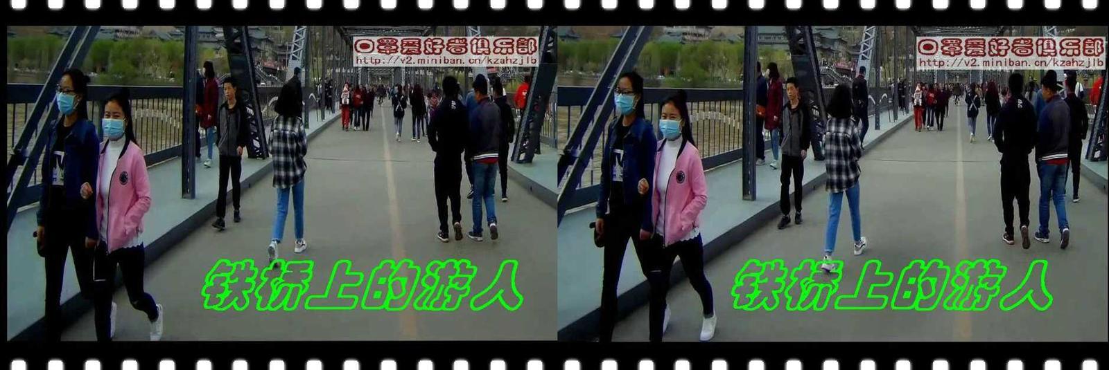 【原创】铁桥上的游人 -截图4