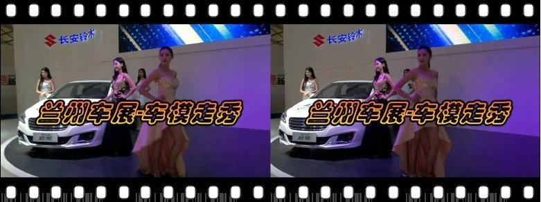 ..【原创】车展-车模走秀 -1