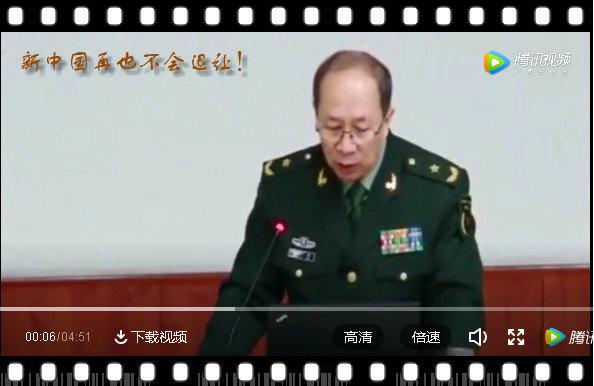 金一南:新中国再也不会退让!