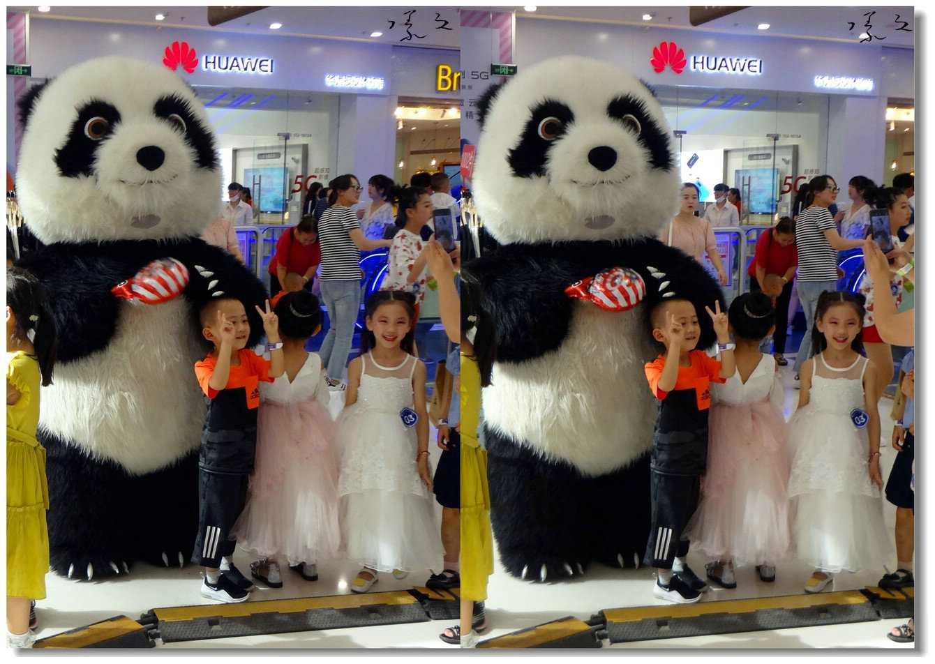 【原创】大熊猫与小天使 -3