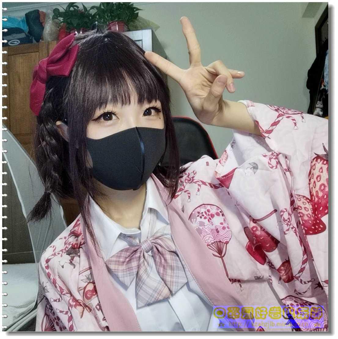 【贴图】时尚萌妹小主播 -3