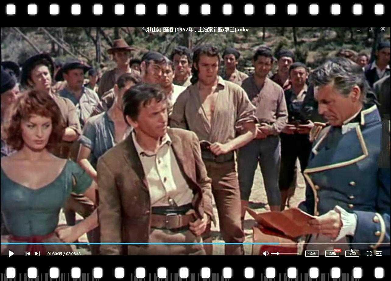 电影《气壮山河》截图 -2