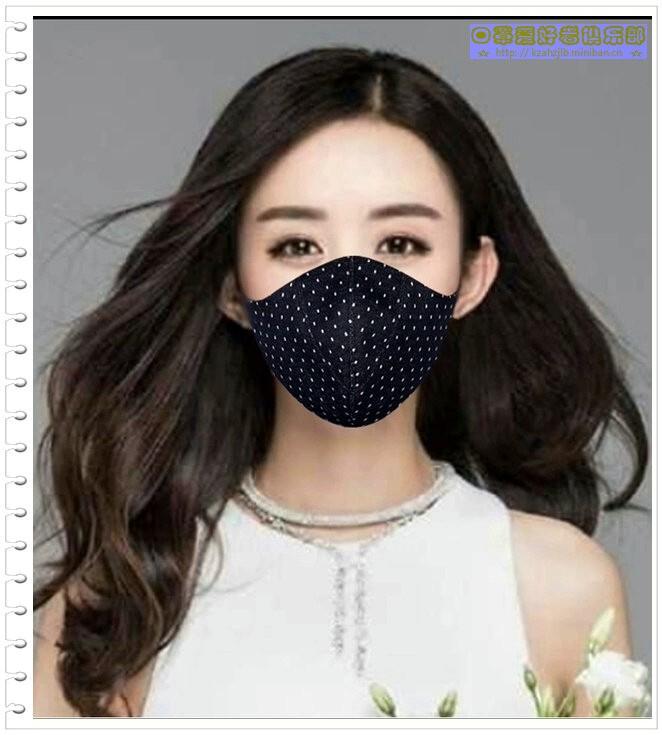 美女-口罩-广告  -1