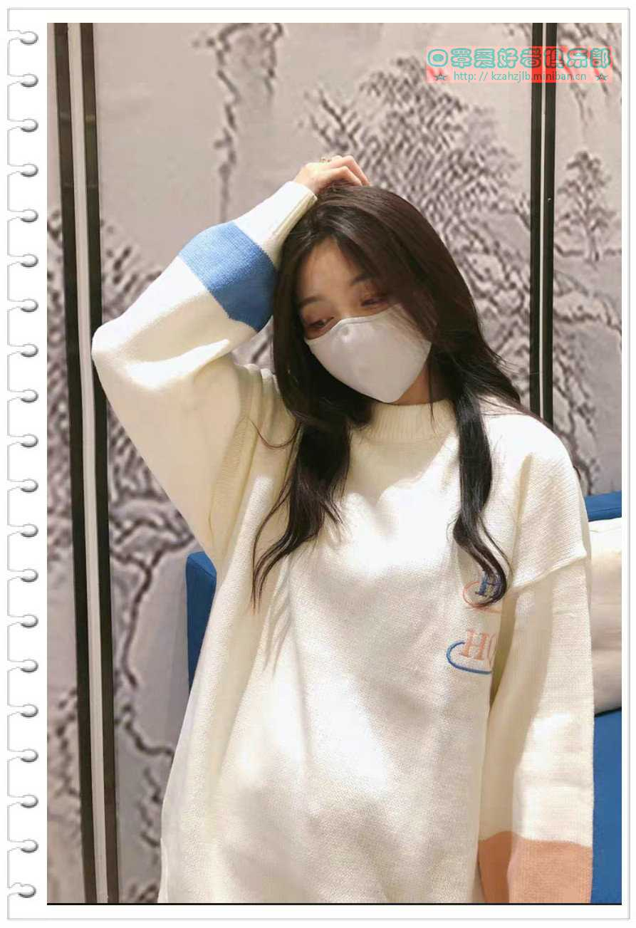 【贴图】口罩美女 -4