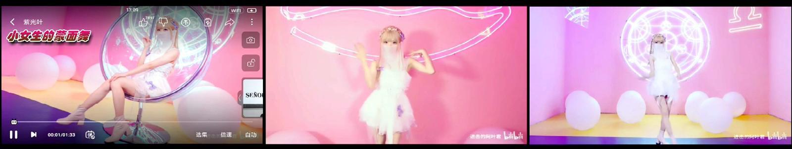 【视频】小女生的蒙面舞-截屏
