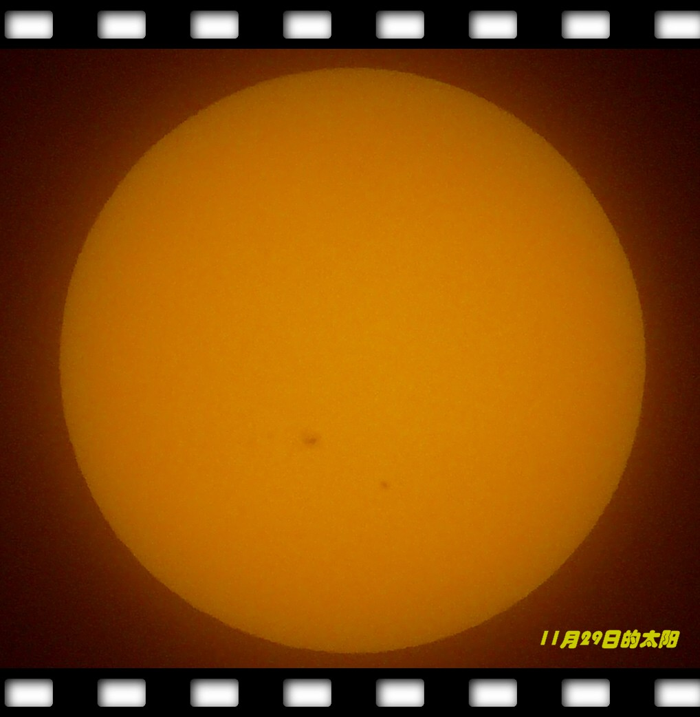 1、昨天的太阳黑子