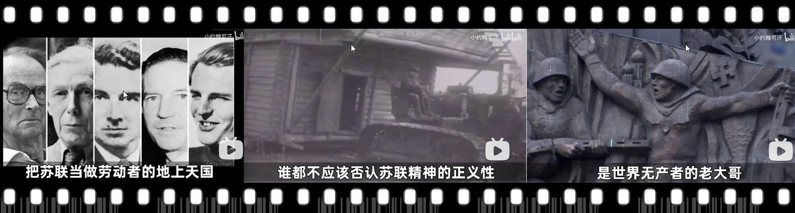 视频截图 -4