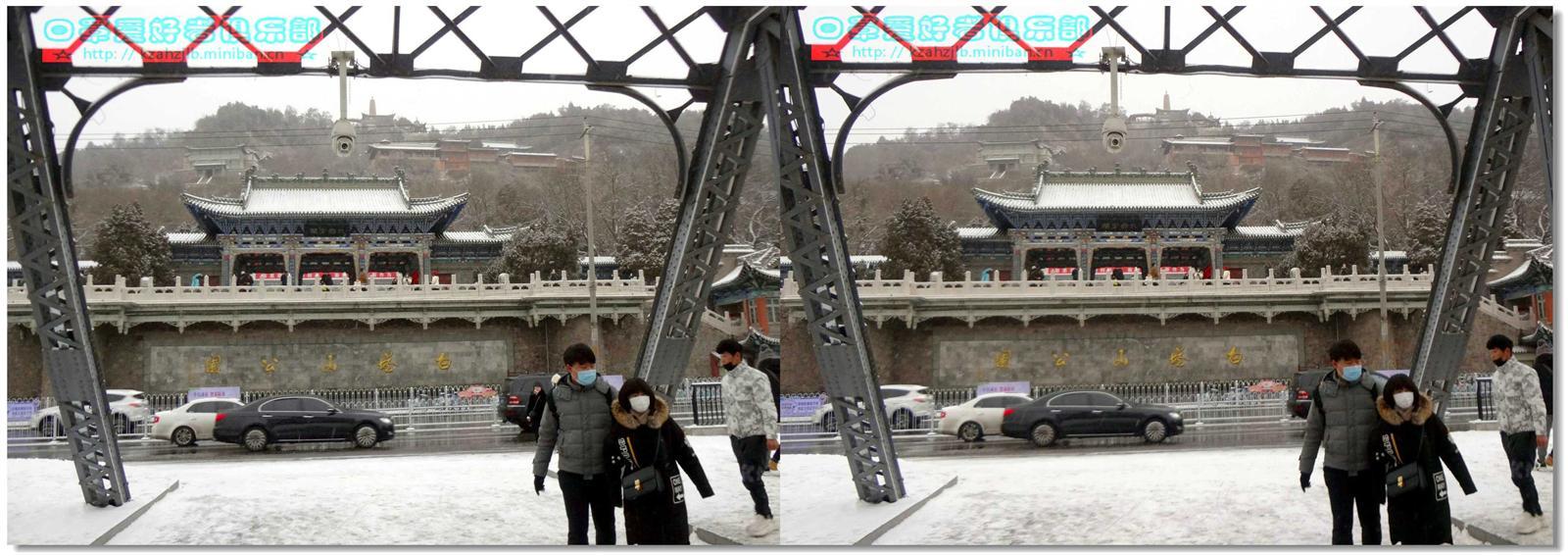 【原创】雪天走在铁桥上 -4