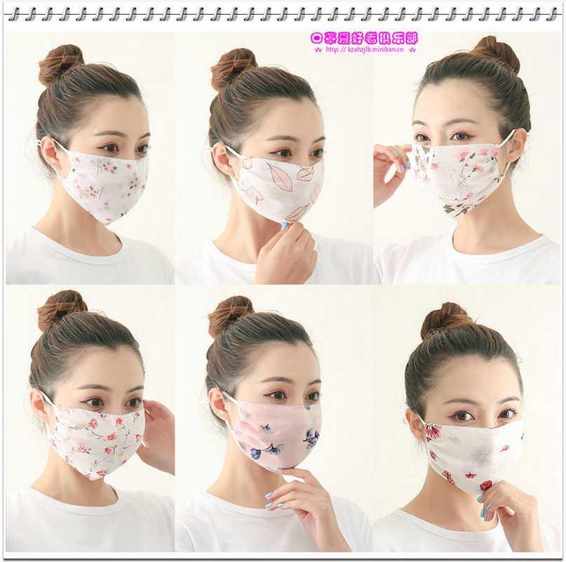 新潮丝质防晒口罩 -5