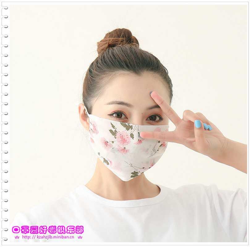 新潮丝质防晒口罩 -3