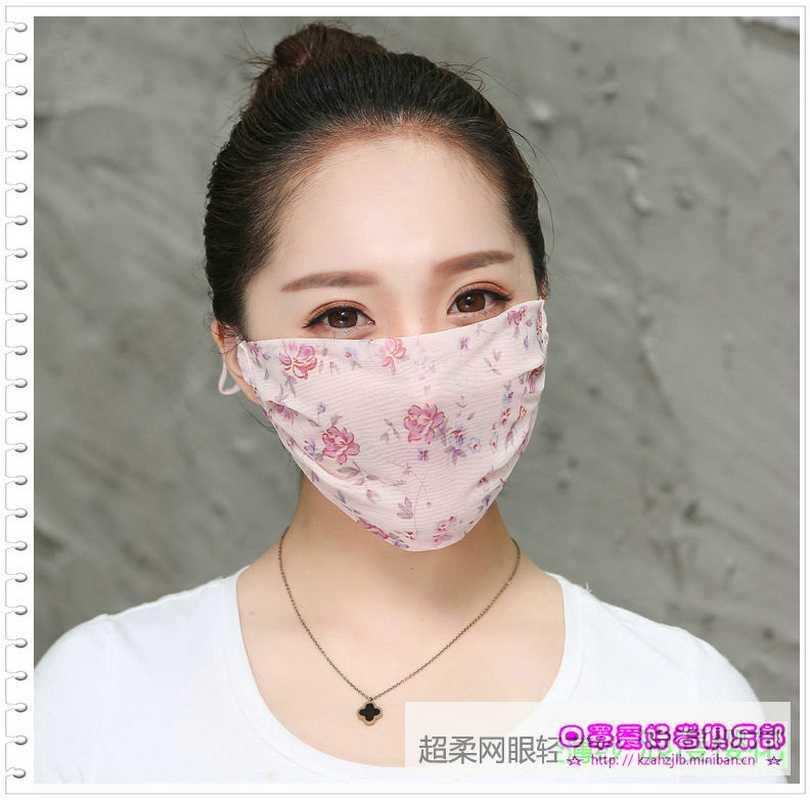 新潮丝质防晒口罩 -7