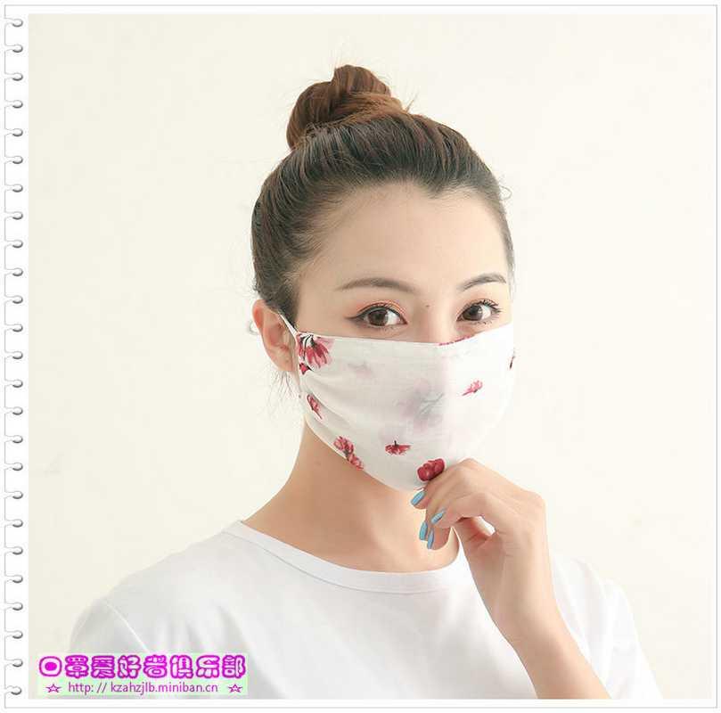 新潮丝质防晒口罩 -2