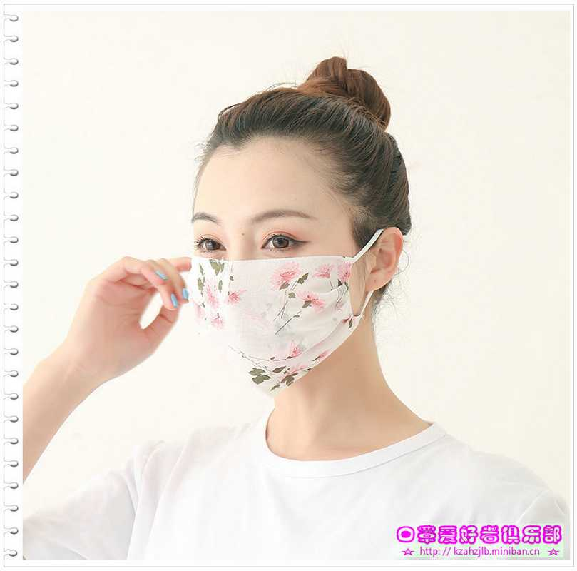 新潮丝质防晒口罩 -4