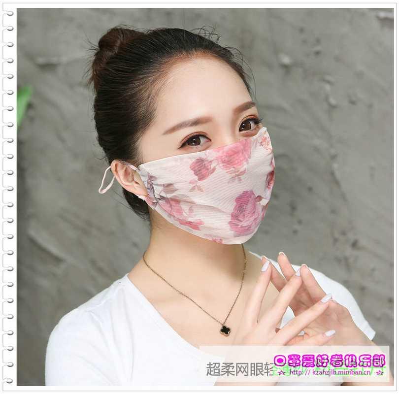 新潮丝质防晒口罩 -6