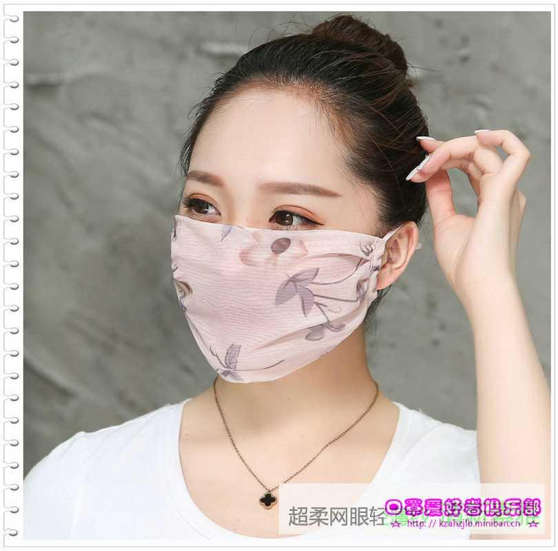 新潮丝质防晒口罩 -8