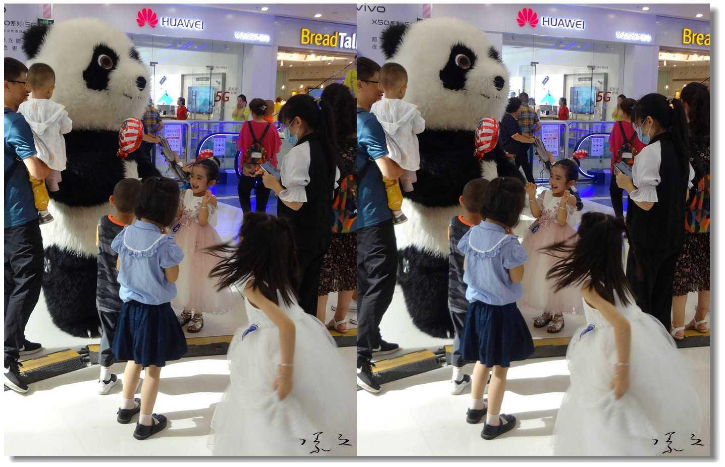【原创】小孩子与大熊 -1