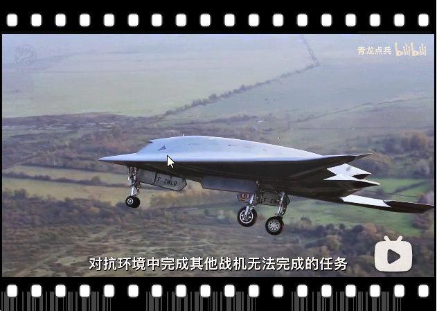 中国攻击11隐形攻击机 -3