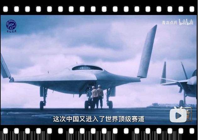 中国攻击11隐形攻击机 -2